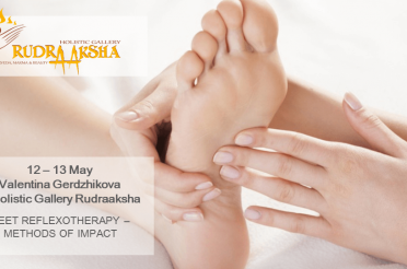 "Valentina Gerdzhikova: guest-therapist ""Feet reflexology, methods of impact"""